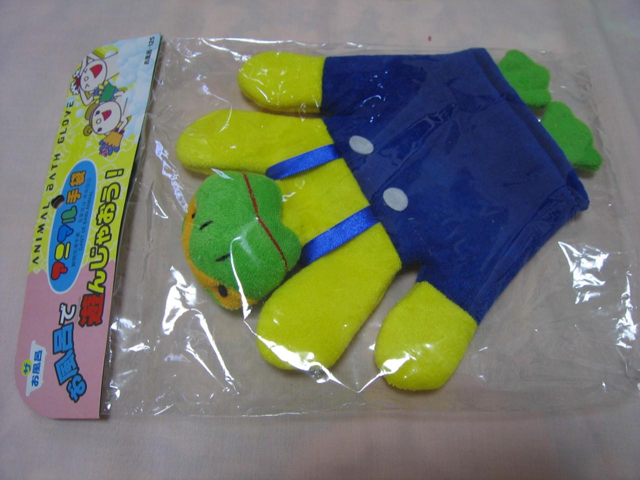 アニマル手袋