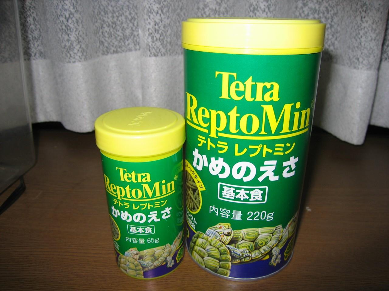 レプトミン容器大きさ比較