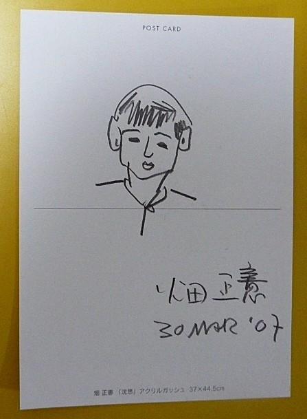 mutusan5.jpg