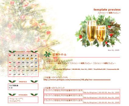 クリスマス2006_02.jpg