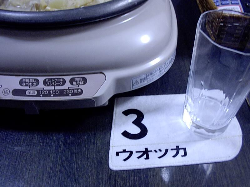 PDR_0112.JPG